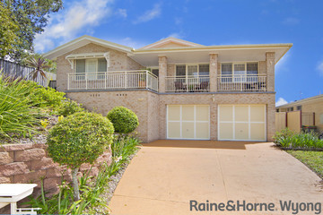 Recently Sold 17 Silverbirch Avenue, MARDI, 2259, New South Wales