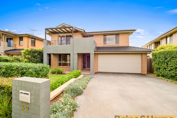 Recently Sold 39 Adelong Parade, THE PONDS, 2769, New South Wales