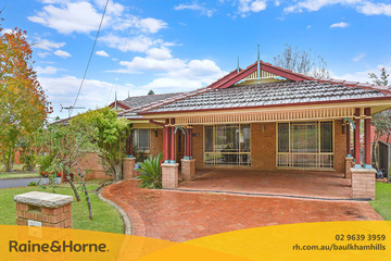 Recently Sold 19 Valencia Crescent, TOONGABBIE, 2146, New South Wales