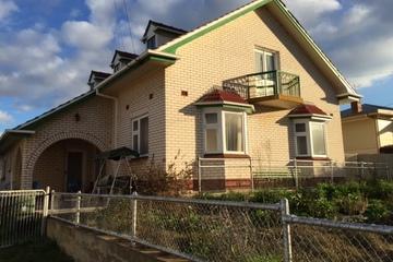 Recently Sold 19 Edmund Terrace, MURRAY BRIDGE, 5253, South Australia