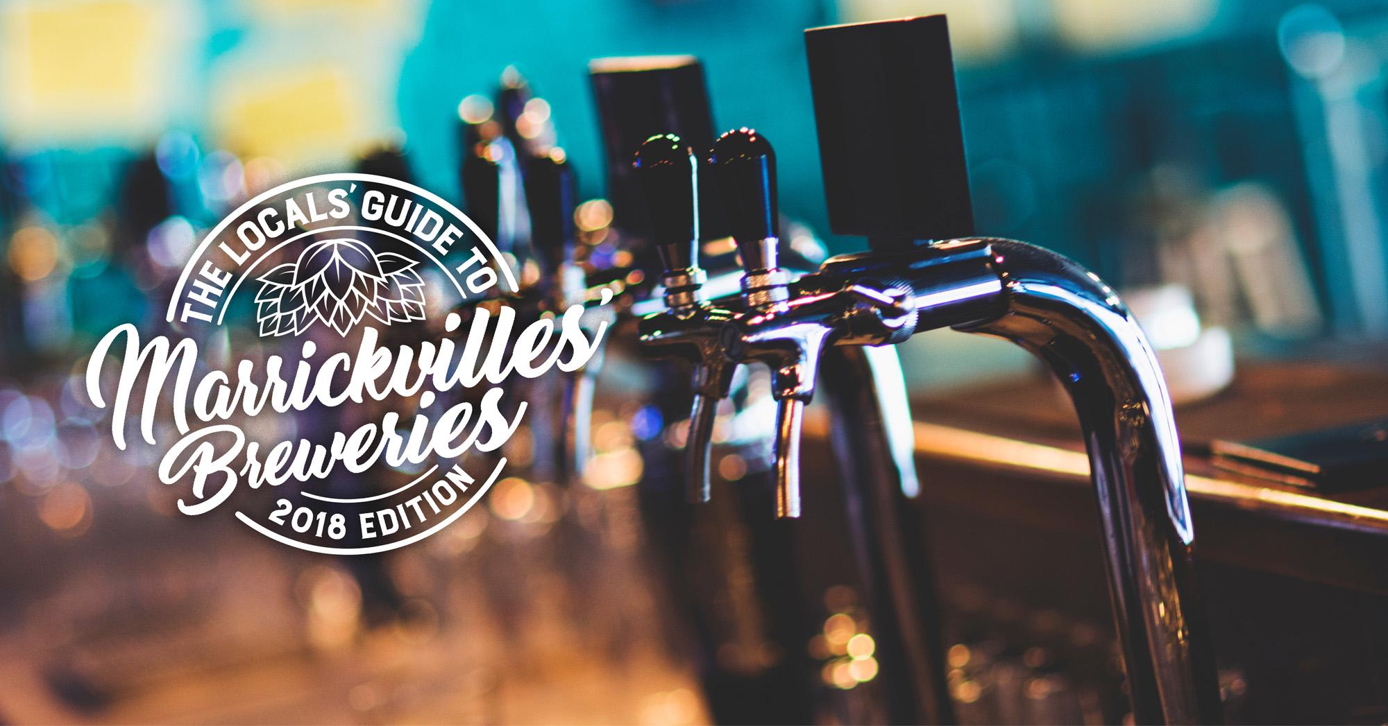 Marrickville Breweries