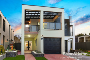 Recently Sold 14 John Marie Place, ROSELANDS, 2196, New South Wales