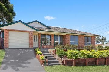 Recently Sold 14 Whimbrel Avenue, Hinchinbrook, 2168, New South Wales